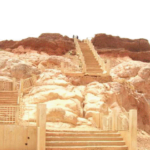Foreign Religions In The Ancient Gwandara Land